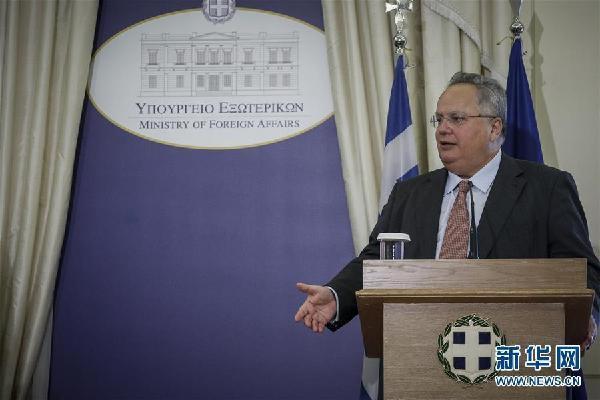 希腊外长科恰斯辞职 总理齐普拉斯将暂时兼任