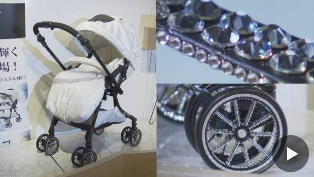 这么豪华的婴儿车你敢用?车身镶7千多颗水钻售价6万人民币