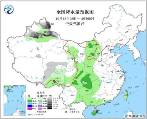新疆伊犁等多地出现暴雪 气温下降剧烈