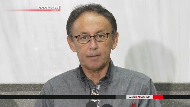 日政府对抗冲绳政府撤销普天间填海许可,冲绳知事表谴责