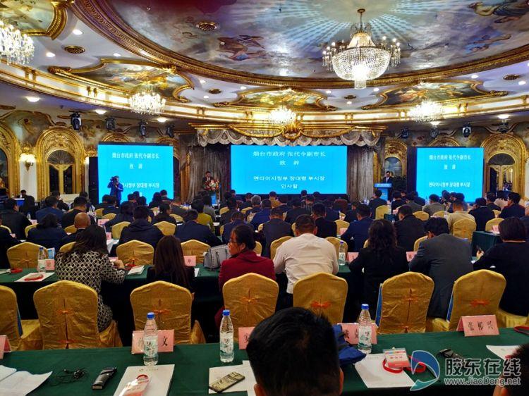 快讯:中韩产业合作烟台峰会举行