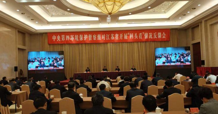 """环保督察""""回头看"""":江苏一些地区对打赢蓝天保卫战态度不够坚决"""