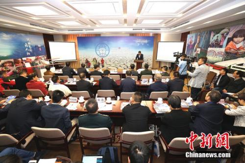 2018年扶贫日交通扶贫论坛在北京召开