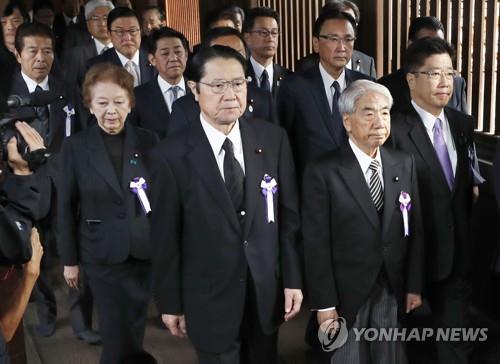 韩国回应安倍献祭靖国神社:敦促日方反省历史