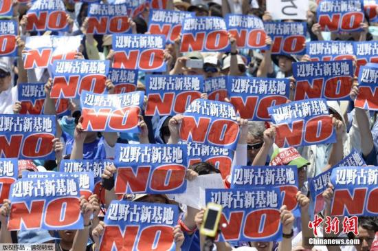日政府对抗冲绳撤销边野古填海许可 申请停止效力