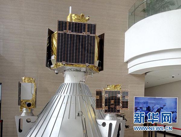 【改革开放看吉林】探访我国首家商业遥感卫星公司