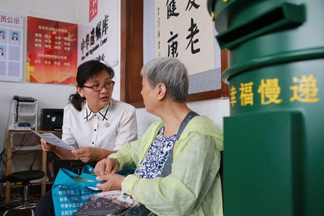 中华遗嘱库:老人们在这里诉说自己最后的秘密