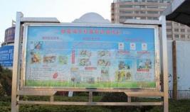 聊城市城区内共建有三处地震应急避难场所