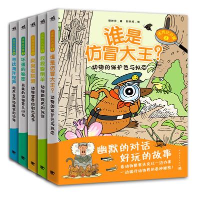 课本像漫画书,童年梦想实现了!