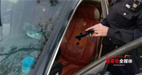 泰安:非法安装警报器 一驾驶员被罚款2000元