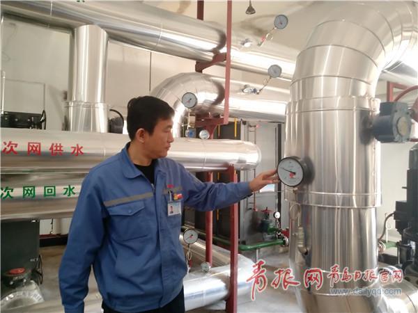 青岛供热最新进展:燃料已储备四成 月底完成准备工作