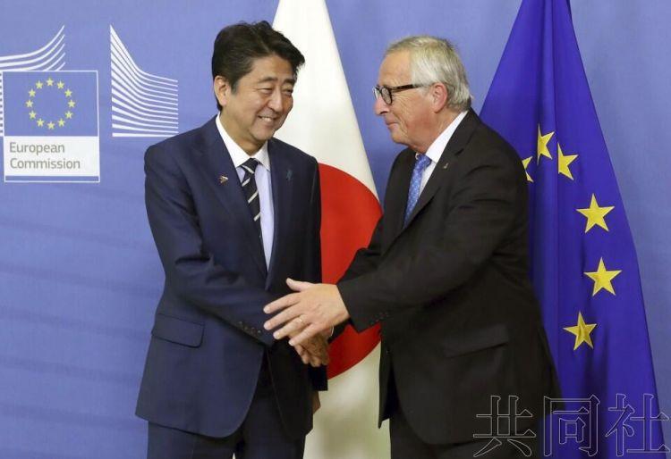 安倍会晤欧盟委员会主席,同意共促日欧EPA早日生效
