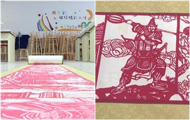 两年半!小学老师创作42米《水浒传》人物剪纸