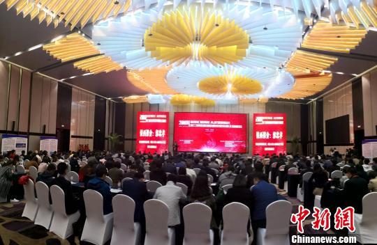 人才引领振兴 沈阳装备制造业转型升级峰会召开