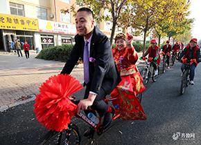 滨州:低碳婚礼成时尚 自行车当婚车接新娘