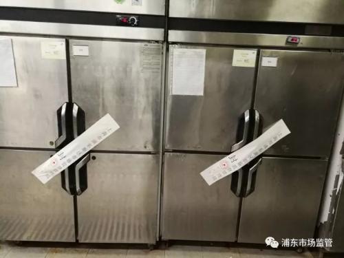 上海中芯学校被指食堂厨房蔬菜发霉 相关部门已介入