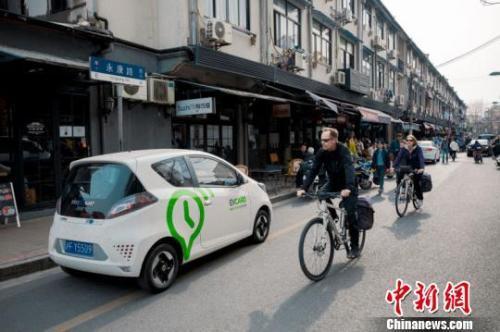 山东多地出台政策促新能源汽车发展 公共机构带头推广