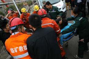 2人已被救出!菏泽龙郓煤业冲击地压救援在进行