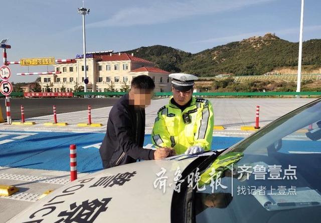 驾驶证被吊销 男子为应付交警查车网购驾照又被查获