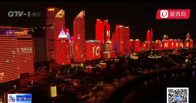 点亮浮山湾 庆祝改革开放四十周年主题灯光秀来了(图)