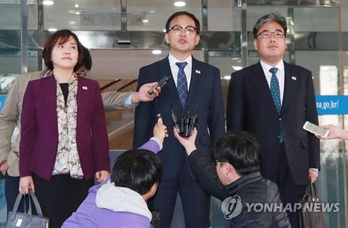 韩朝将进行山林合作会谈 韩方:争取取得实质性成果
