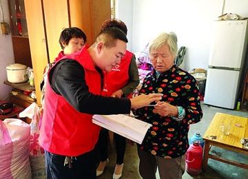 莱城区组织开展扶贫日系列活动