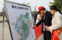 聊城脱贫攻坚精准发力 两年来实施1138个产业扶贫项目