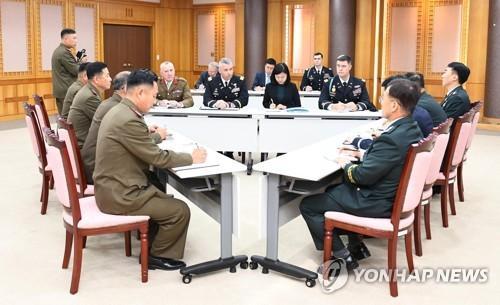 韩朝美再开会讨论解除板门店共同警备区武装事宜