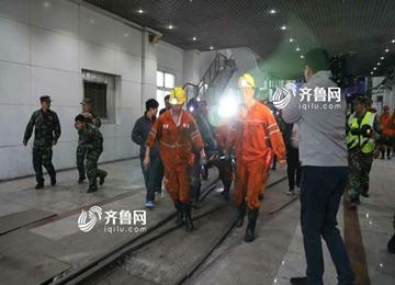 直击菏泽龙郓煤业冲击地压救援