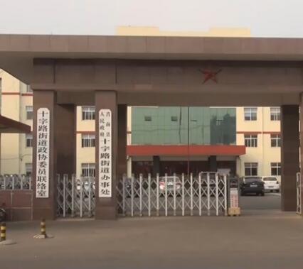 【今日聚焦】莒南县重新评估企业价值 双方达成初步协议