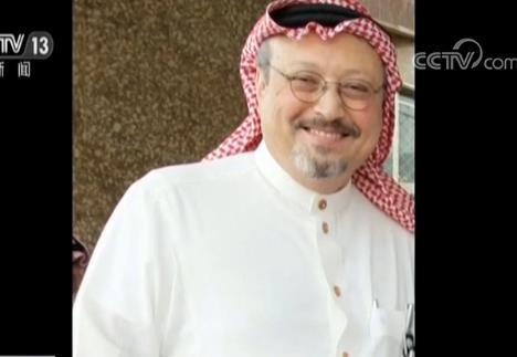 沙特记者之死引发风波 沙外交大臣:卡舒吉之死是严重错误