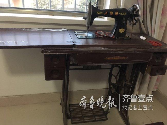 老物件讲故事,一台缝纫机曾经养活了一家人