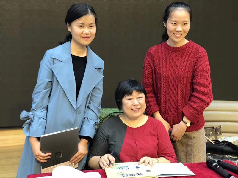 一起来听台湾儿童文学作家余治莹谈阅读