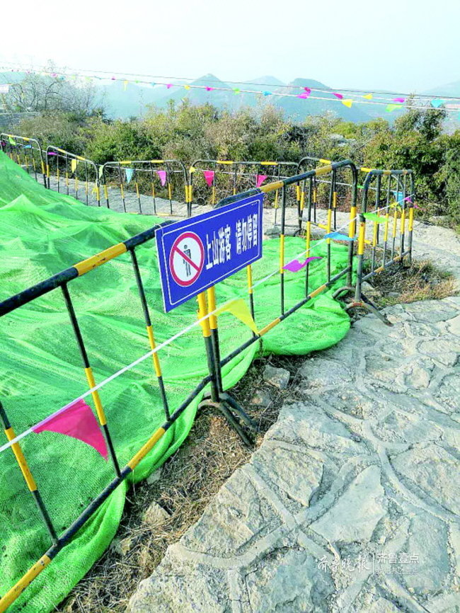 济南东山山体公园山顶工程追踪:路面已填平,将补绿