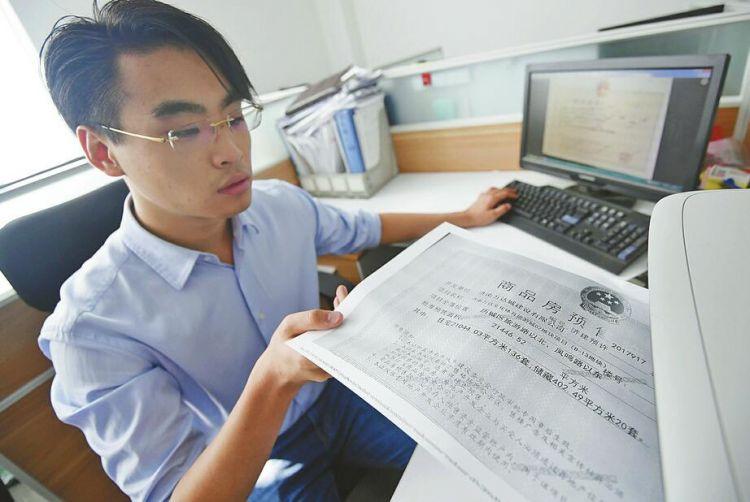 济南在全省率先推行建设手续网络证照