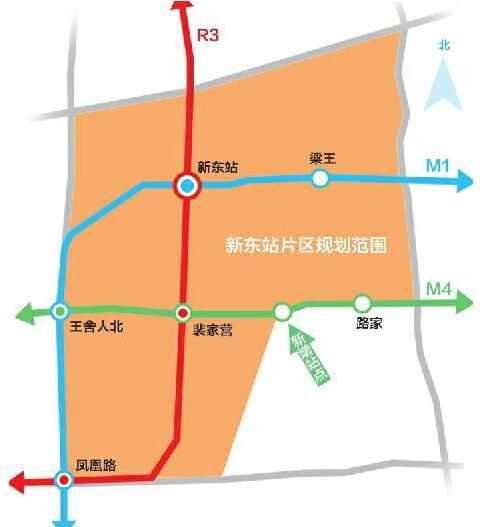 新东站片区地铁站将增至7处 M4线和R3线站台分别布局在地下三层与四层