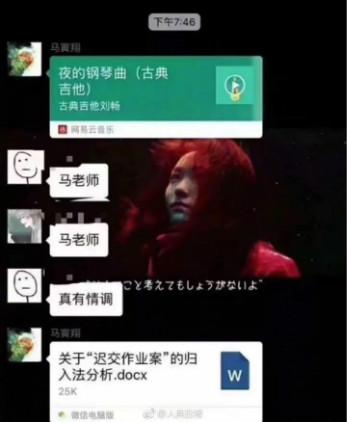 weixintupian_20181023112652.jpg