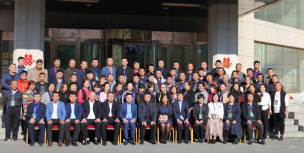 弘道医疗科技联盟全面赋能中医行业化发展