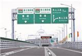 港珠澳大桥开通:飞车上桥前 先看此攻略