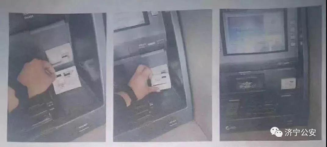 男子ATM机上做手脚 复制银行卡被刑拘