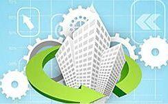 淄博高新区数字化城市管理系统通过省市专家组验收