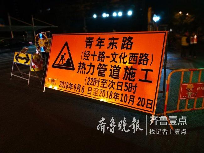 济南青年东路暖气改造,说好的10月20日完工呢?
