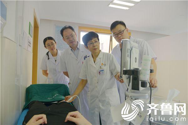 坚持做患者的护航者 记烟台毓璜顶医院李爱芝和她的团队