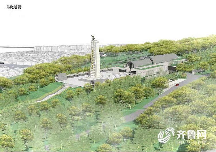 铁道游击队纪念馆效果图.jpg