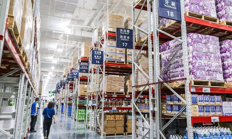 专家热议扩大进口:日用消费品成重要抓手