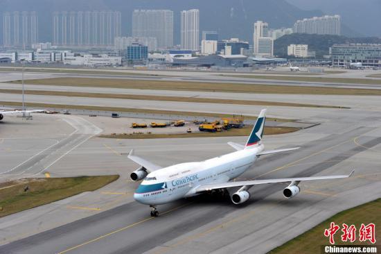 国泰航空事隔5月才公布资料外泄 或被欧盟重罚