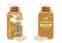 枣庄农商行·2018枣庄国际马拉松赛倒计时 快来看看完赛奖牌长啥样