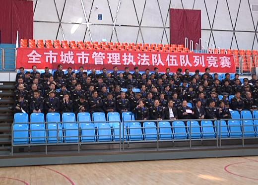 济宁市管理执法队和环卫行业举行技能竞赛
