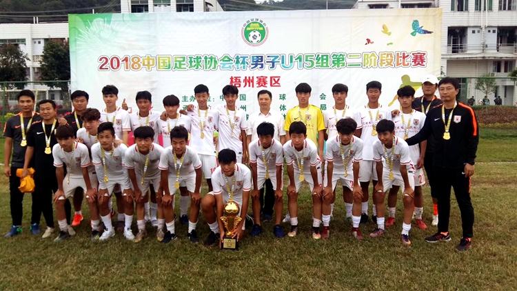 鲁能青训真牛!广西梧州夺足协杯U15冠军