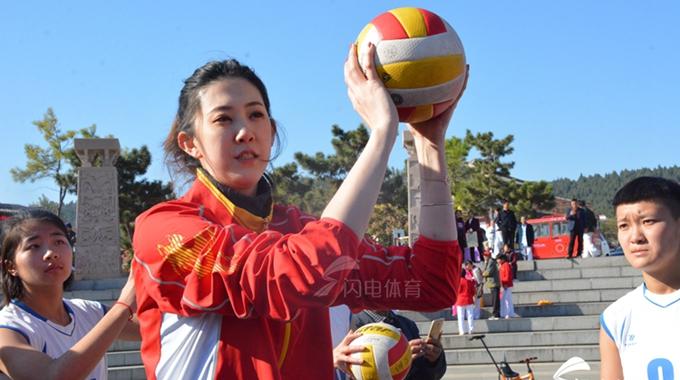 中国女排第一美女薛明 与沂南孩子们一起打排球